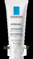 Effaclar H Crème apaisante peau grasse 40ml à YZEURE