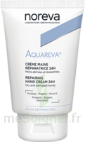 Aquareva Crème main réparatrice 24H 50ml à YZEURE