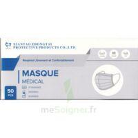Masques Chirurgicaux Adultes B/50 à YZEURE